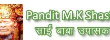 vashikaran specialist in Gujarat Ahmedabad Surat / vashikaran specialist in Gujarat Ahmedabad Surat Meet with Pandit M.k  Shastri ji