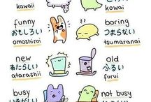 Learn Japanese Like A Boss