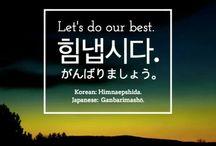 Aprender japonés: idioma