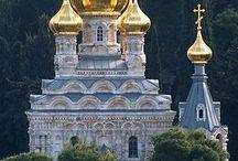 Русские православные храмы
