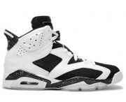 Jordan Infrared 6s For Sale 2014 / 2014 Jordan Infrared 6s For Sale Are High Quality,Large Discount 60% off With Free Shipping,Give You Fast Delivery.