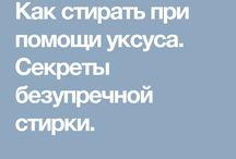 Лайкфак