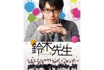 TV Series Japan