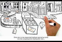 Education-Εκπαίδευση