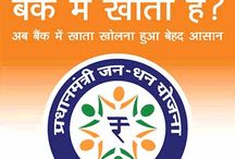 Pradhan Mantri Jan Dhan Yojana / Financial Inclusion in India has gone into over-drive after the launch of the Pradhan Mantri Jan Dhan Yojan. This board will feature a list of news articles about PMJDY.