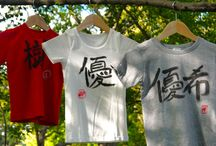 Handwritten Kanji T-Shirts for Kid / Made in Japan T shirt design by calligraphy writers www.wakuwakubox.com Hit 'The Japan Tee' on Facebook