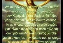xristianika
