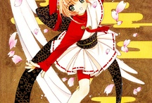 Card Captor Sakura ❤️