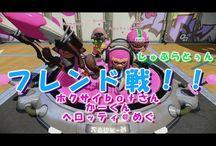 【ゲーム実況】ヘロッティ@めぐ / スプラトゥーンやマイクラのゲーム実況動画をアップしています!