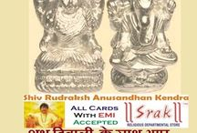 PARAD ALL TYPE MURTI/IDOL / We are a leading Manufacturer & Supplier of Parad Yantra such as Parad Shivlinga, Parad Shree Yantra, Parad Kuber Yantra, parad Ling and Parad Idols from India.