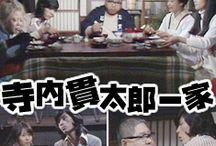 テレビ 映画