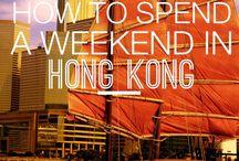 Hong Kong - SC16