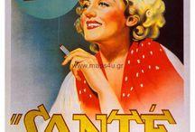 ελληνικές διαφημίσεις