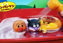 アンパンマン アニメ❤おもちゃ お風呂で泡あわアンパンマンシャワー Anpanman toys