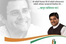 Ashok Chavan Banners / Maharashtra Former Chief Minister Ashok Chavan Banners Photos