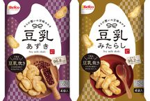 asian packaging