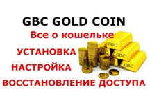 GBC Grasberg Gold Coin