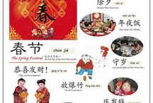 Chinese New Year-Vocabulary