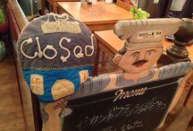 堂島ムジカ、喫茶室、最後の日(2013-09-25) / 61年間、大阪堂島で、お店を構えていた堂島ムジカ。 喫茶室は、2013年9月25日が最後でした。 堂島ムジカは、しばらくショップのみの営業となり、2013年11月からは、芦屋に移転して、ショップの営業を続けています。