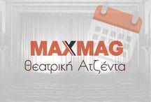 Άρθρα MAXMAG Θέατρο, Θέατρο στο Max! / θέατρο, Άρθρα, Προτάσεις, Theater lovers