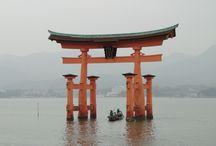 おでかけ(広島) Outing to Hiroshima