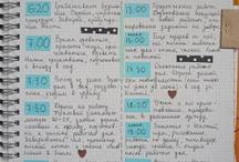 + Journals/journaling / by Kenzie Swanson // Hello Neverland