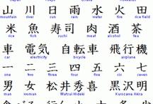 Kanji Jepang