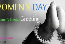 International Women's Special (Telugu Greeting)