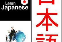 Learn Japanese Online / This App is helpful to learn and read japanese for the beginners.