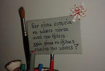 quotes!! <3<3