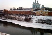 Trip to Smolensk