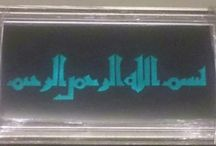 Şahsıma ait kaligrafi eserlerim