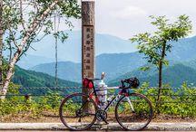 自転車 / ロードバイク、クロスバイク