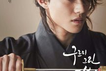 Kwak Dong Yeon   Park Bo Gum   Moonlight Drawn by Clouds