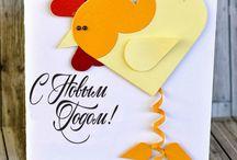 открытки с петухом своими руками