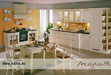 Axis / Ощущение лёгкого прикосновения импульсивного и необременённого современного стиля дарит кухня Axis. Лёгкость форм и линий перекликается с особым оформлением фасадов — «псевдорамкой». В этой кухне мягкий, спокойный дизайн проявляет себя в обилии открытых секций и полок, гармонии цвета и лаконичной целостности образа. Материал фасада: МДФ Покрытие / Обработка: лицевая сторона — пленка ПВХ, обратная — белый ламинат