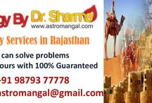 Astrologer in Rajasthan / Dr. Sharma can be considered the best astrologer in Rajasthan, One can get love, relationship, marriage, Child and family problems' solution by astrology ☎