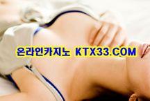 D4v3신규바둑이주소-(【-CLICK1。KR-】)-ャャ신규바둑이주소(【-CLICK1。K / Zu4신규바둑이주소 (【 badugi1。com 】) 신규바둑이주소,신규바둑이추천 Zu4신규바둑이주소 (【 badugi1。com 】) 신규바둑이주소,신규바둑이추천 Zu4신규바둑이주소 (【 badugi1。com 】) 신규바둑이주소,신규바둑이추천 Zu4신규바둑이주소 (【 badugi1。com 】) 신규바둑이주소,신규바둑이추천