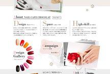 Web Site Design / Webサイトのデザインの参考
