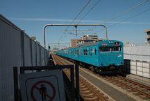 Hanwa Line