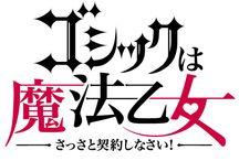 日本語_タイポ