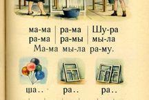 букварь 1955 годк