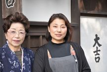 Japan / Mijn reizen door Japan