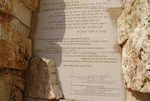Yad Vashem (Jerusalem)