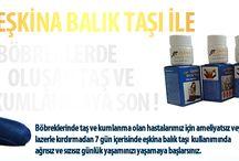 Balık Taşı / Balık Taşı Böbrek Taşlarına İyi gelen bir doğal üründür.  http://eskinatasciahmet.com