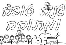 Rosh Hashanah Printable / Coloring Pages, Table Holder and other crafts related to Rosh Hashanah!