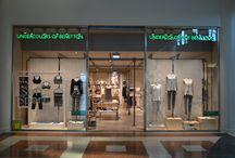 Undercolors of Benetton - negozio / Negozi, showroom e outlet realizzati da Real contract - Shops, showroom and outlet realized by Real contract www.realsrl.it