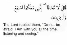 quote quran