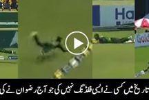 Latest Cricket News / cricket news, muhammad hafiz bowling banned, criss gayle, wasim akram best bowling spell,