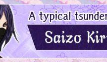 Shall we date? Ninja love - Saizo Kirigakure